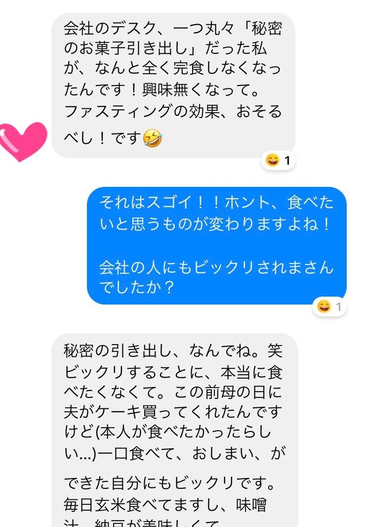東京都在住30代2児のママ